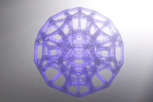 Impression 3D rapide