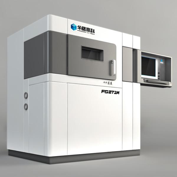 6 imprimantes 3D Farsoon ajoutées sur Aniwaa