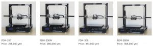 3D-printers-Line-up-Ninjabot-FDM-series