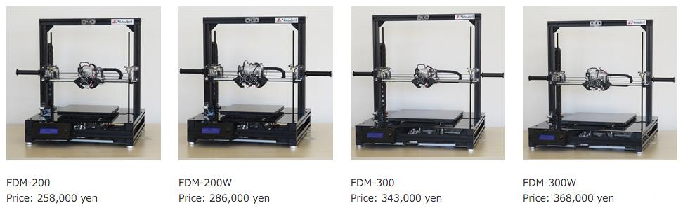 Ninjabot présente sa gamme d'imprimantes 3D FDM lors du 3D printing event 2016 à Tokyo