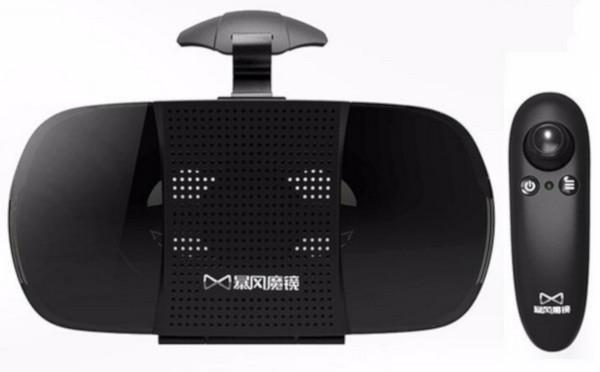 Mojing III Baofeng - VR/AR
