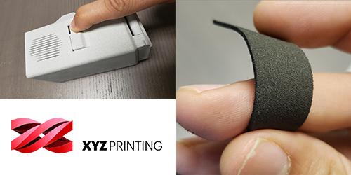 Étude de cas : Une imprimante 3D SLS XYZprinting MfgPro230 xS rentabilisée en 3 mois