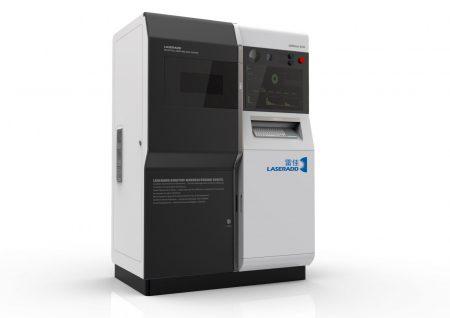 DiMetal-100 Laseradd - Métal