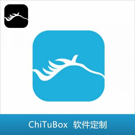 CHITUBOX ChiTu Systems - Préparation fichier 3D