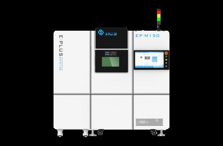 EPM150 Pro Eplus3D - Métal